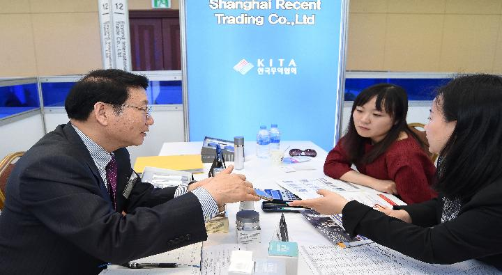 Korea-China FTA Conference with Prospect Buyers