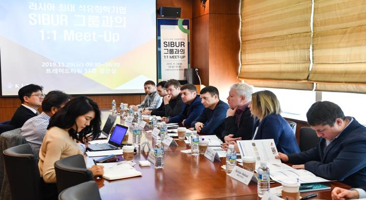 Invitation and Meet-up with Sibur Group, a Russian Petrochemical Company