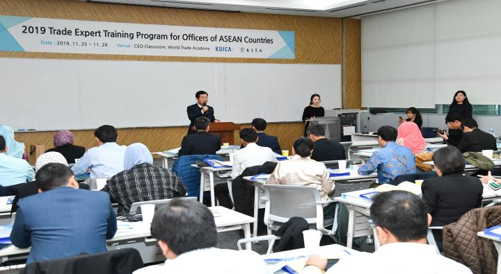 KOIKA-Commissioned Special Public Official Seminar and Training from 4 ASEAN Countries