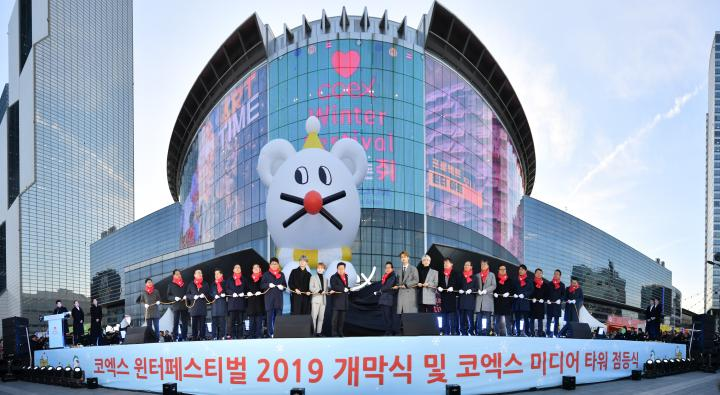 2019 COEX Winter Festival and Lighting Ceremony of the Media Tower