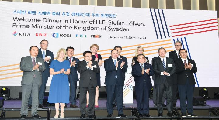 Welcome Banquet with Swedish Prime Minister Stefan Lofven Hosted by the Five Economic Organizations