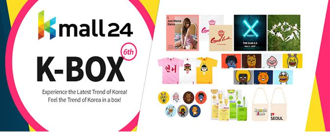 #6 K-BOX FROM KMALL24